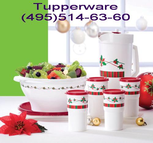 Tupperware посуда (495) 514-63-60 Тапервер Спецпредложения ...
